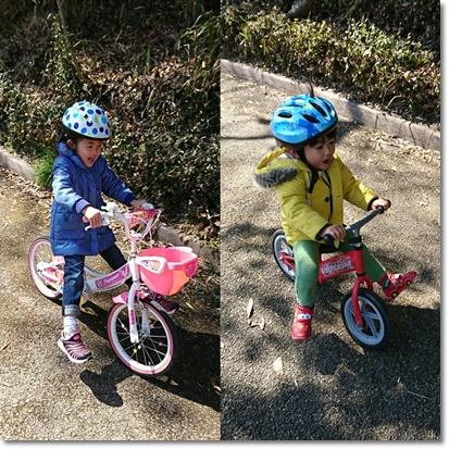 自転車の練習♪