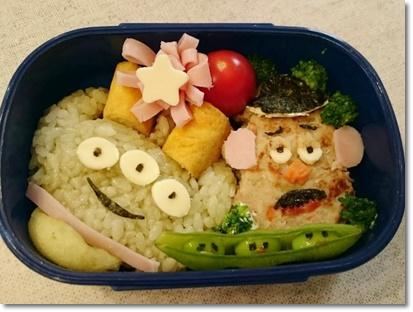 幼稚園最後のお弁当♪