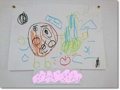 父の日保護者参観♪ 教室に貼ってあったユラが描いた絵^^;