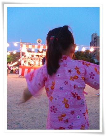 踊るカブ子♪