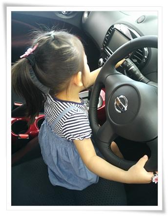 運転手~♪