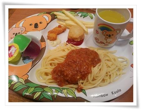 お子さまスパゲティ♪