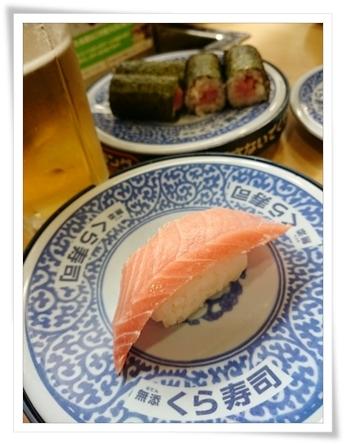 限定寿司♪
