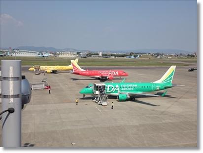 県営名古屋空港♪