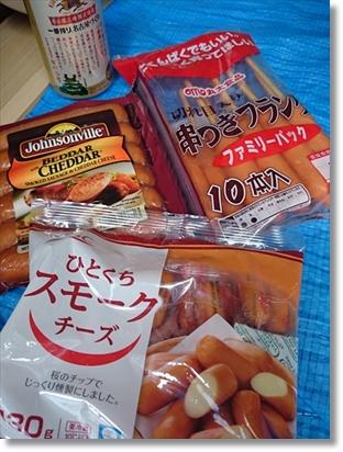BBQ食材♪