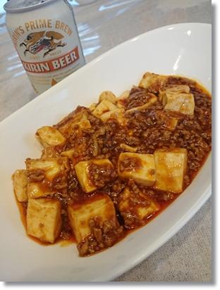 麻婆豆腐&ビール♪