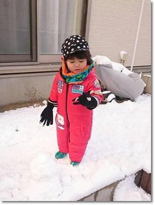雪遊び中♪