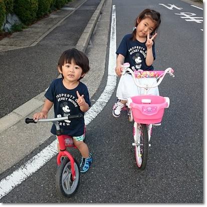 自転車に乗ってお散歩中♪