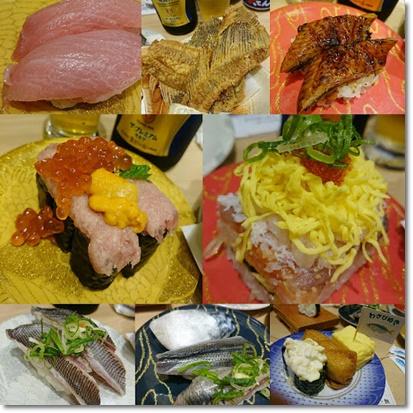 磯のがってん寿司で父の日お疲れ会(^^;
