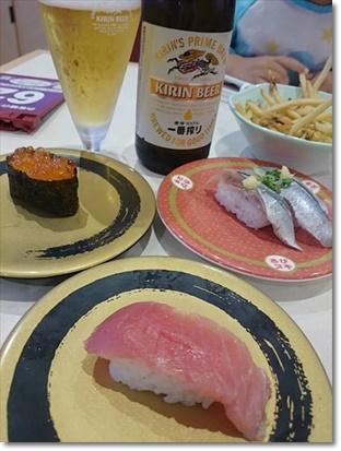ビールと限定寿司はボクのテッパン!