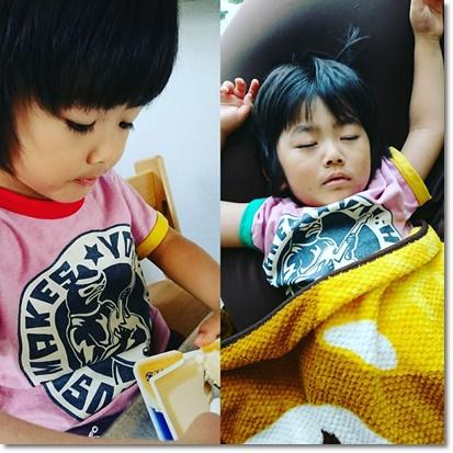 ユラはアイス食べてお昼寝zzz