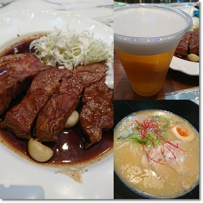 お昼ごはんはトンテキとラーメンをシェア^^ そしてビールも(^^;