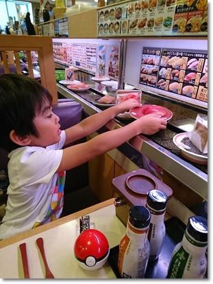 はま寿司で晩ごはん♪