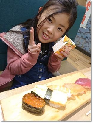 お寿司屋さんからの誕生日プレゼント♪