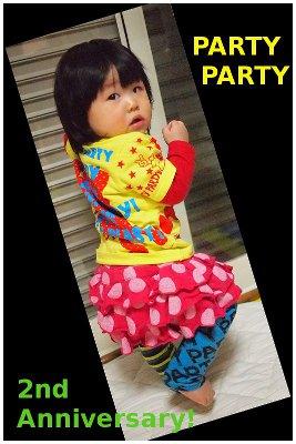 カブ子 PARTY PARTYを着る♪